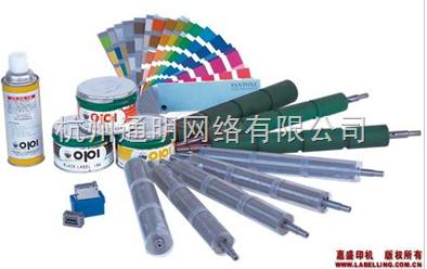印刷器材可印刷多种材料