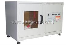 HT-1024鞋子耐电压实验机