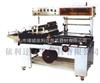 漳州依利达:全自动薄膜封切机