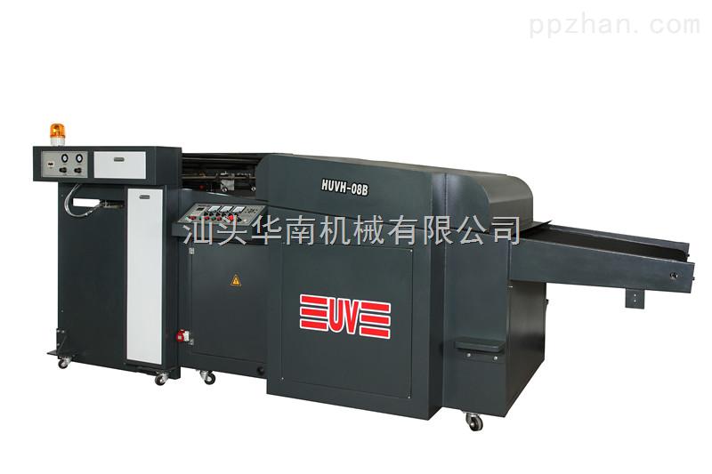 HUVH-08B-HUVH-08B 胶印低温冷却高速UV烘干机
