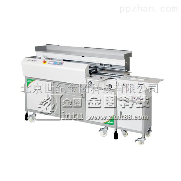 金图PB-770无线胶装机 自动侧胶涂胶 联线压痕