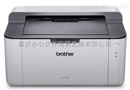办公伙伴优选桌面型打印机兄弟HL-1118