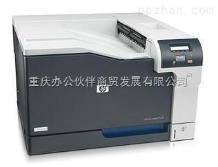 办公伙伴A3打印机HP CP5225dn