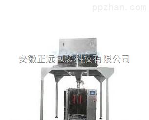 红茶包装机