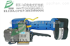 EEE-160充电式打包机手提式塑钢带包装机