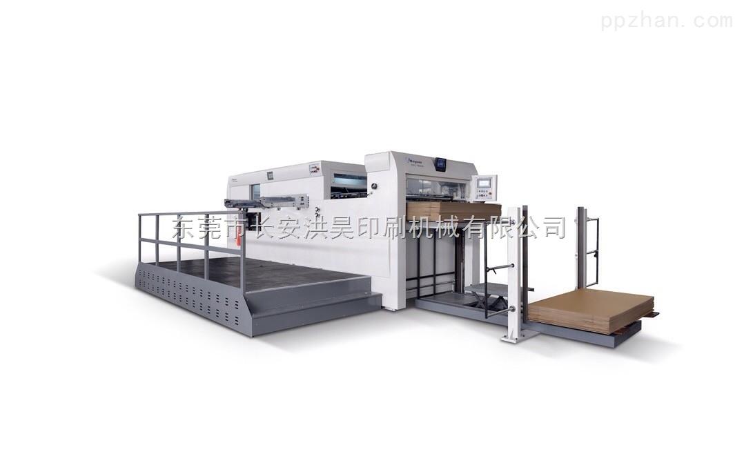 半自动平压平模切机MHC-1100型