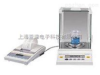 【赛多利斯】自动校准电子天平 进口天平 天平秤的使用