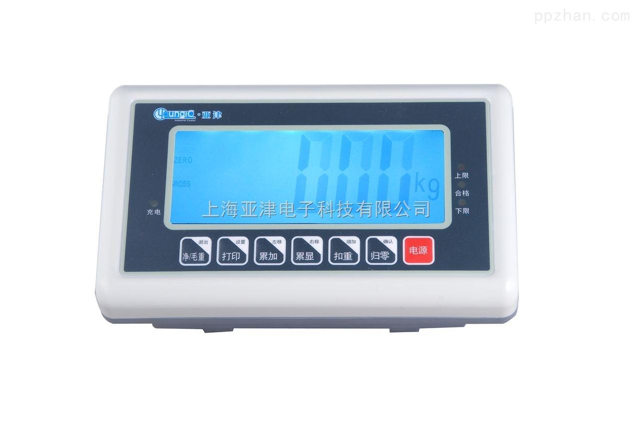 【亚津】计重仪表 显示器价格 显示器品牌