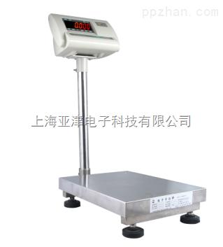 【亚津】水果电子秤台秤 称重秤 台秤 500kg