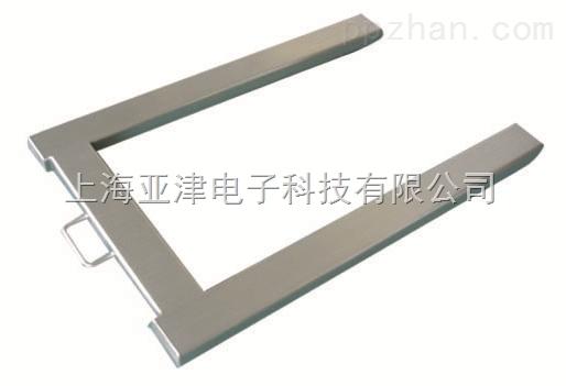 【亚津】不锈钢条形地磅 地磅称重软件 地磅修理