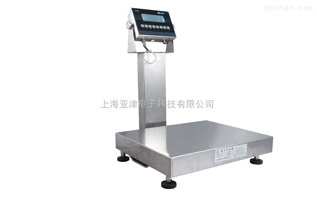 【亚津】防爆电子台秤 电子台秤300kg 工业计数电子秤