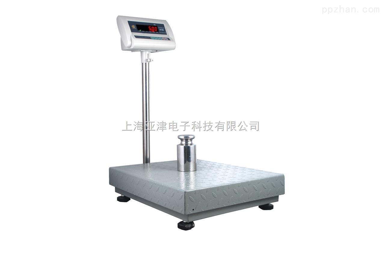 【亚津】碳钢高精度电子台秤