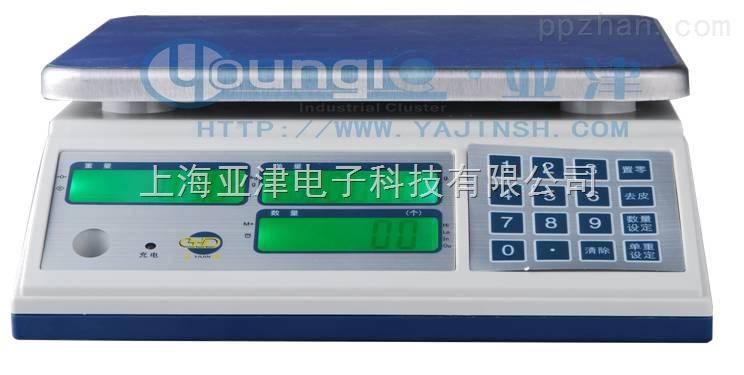 【促销】电子计数秤,零配件计重电子秤