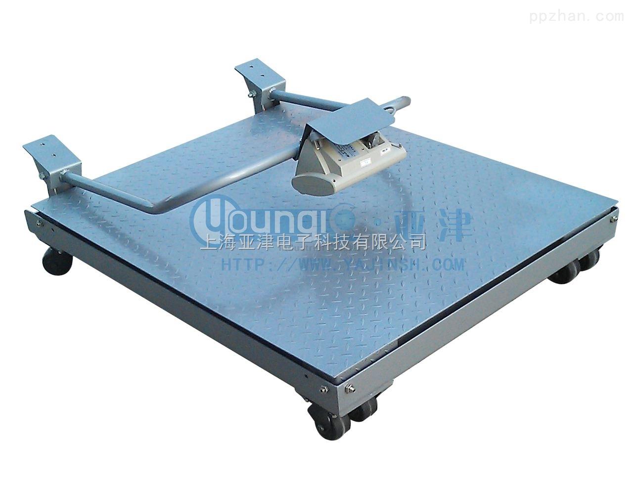 供应0.5T/1T/2T上海移动式可折叠地磅秤