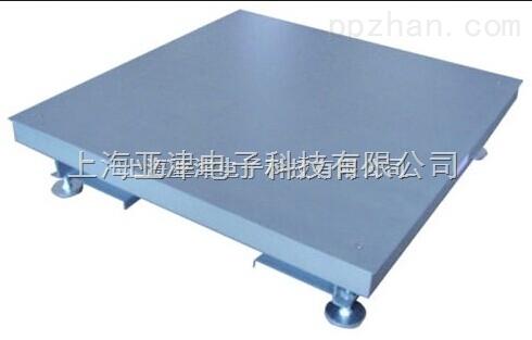 供应上海防爆型高精度数字电子磅秤