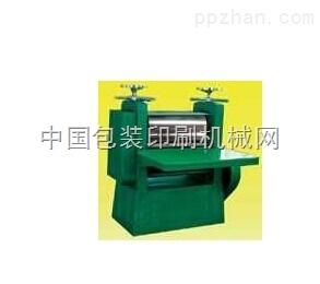 YG-620/800型 扑克压光机