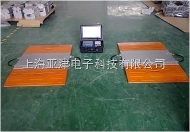 上海金山区无线动态便携式限载轴重仪