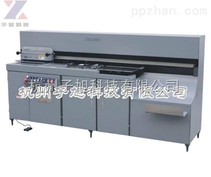 子旭ZX-JBB50 直线胶订包本机