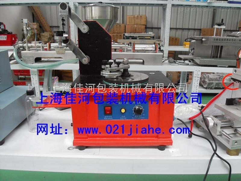 TDY-380电动油墨移印机圆瓶打码机