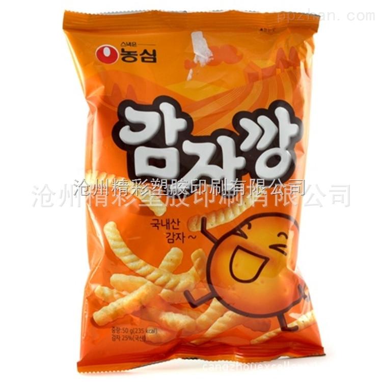 膨化食品包装袋 薯片包装袋 薯条包装袋