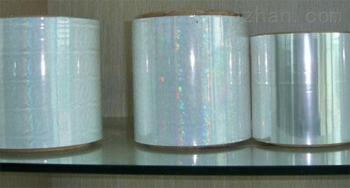 供应好易印C系列供应刻字膜 转印膜 热转印膜 镭射膜