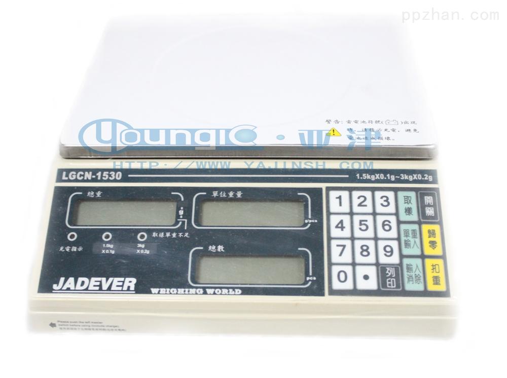 【促销】产品检验专用电子计数秤
