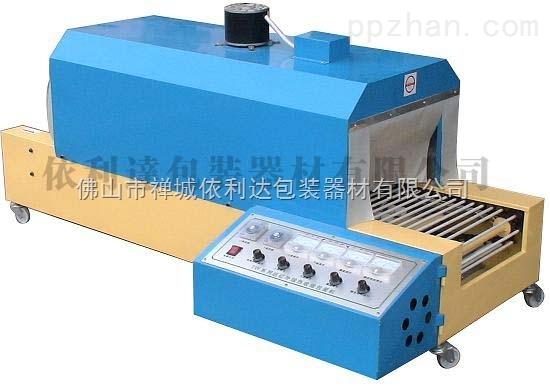 TW-500-热收缩包装机