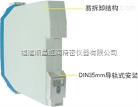 NHR-M38系列智能高速隔离器