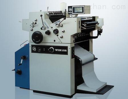 【供应】OF47 NP 多功能票据印刷机