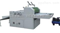 盛田印刷拉膜机