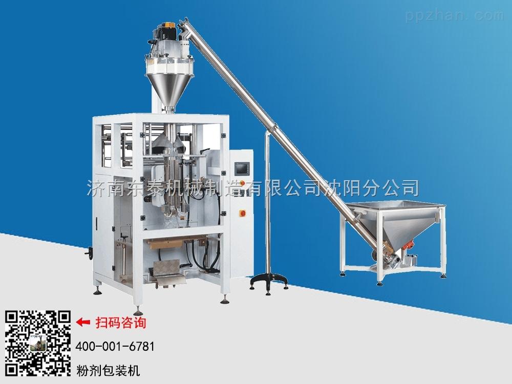 厉害了迅捷机械粉剂包装机,意料之外的创新!