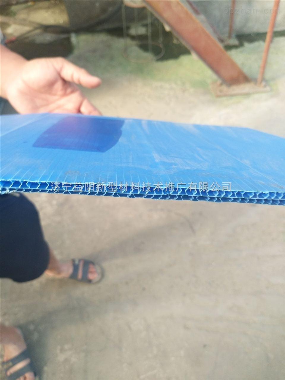 中控版塑料印刷水性油墨