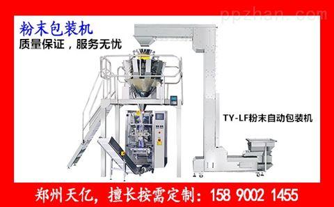 韩城粉剂包装机生产厂家