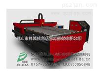 佛山地区依利达向您推荐:钣金固体镭射切割机/工业不锈钢板镭射切割机