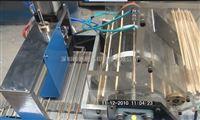 全自动圆棒烙印机