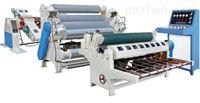 【供应】纸箱包装设备 单面瓦楞机 坑机