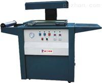 供应PV5580型贴体机 贴体包装机 一台起订