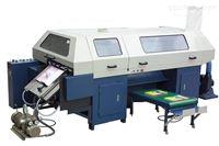 【供应】TBB50-4D椭圆胶订包本机