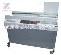 子旭ZX-50Z专业全自动无线胶装机