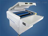 供应全自动印花冲片机,1200mm,50型洗片机,显影机