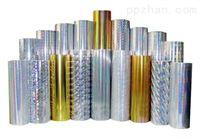 镭射镀铝膜 镀铝镭射膜 镀铝包装膜