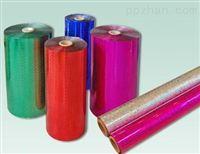 卷筒镭射膜,镭色膜,opp膜,卷筒包装纸,包装纸