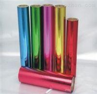 °ο°【*的品质】天助TZ-的环保丝印器材印花材料烫金箔°