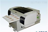 【供应】金属打火机全彩印刷机|立式硅胶火机套上色机|全新万能全幅彩印机