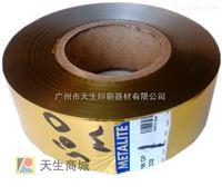 标签烫印箔 德国烫金纸 进口电化铝 库尔兹烫金箔