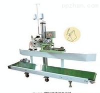 供应LFS3000 全自动青工缝包机 输送机组