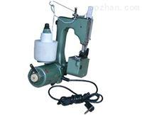 石英石称量缝包机设备 岩石颗粒自动灌包机 玻璃颗粒自动装袋机