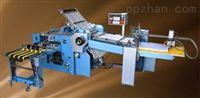 优质折页机|ZE-9B/2自动折纸机|华联二折盘说明书折纸机
