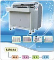 工业纸板 密度板 中纤板 多功能开槽机