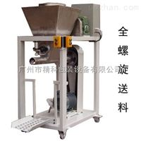 JKF-100E型 阻燃剂简易包装机